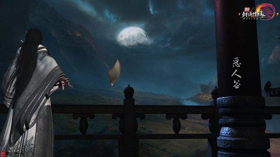 剑网3苍雪龙城图片