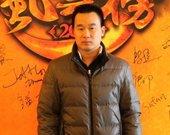 肖木奎:广东硕美科实业有限公司北京分公司总经理