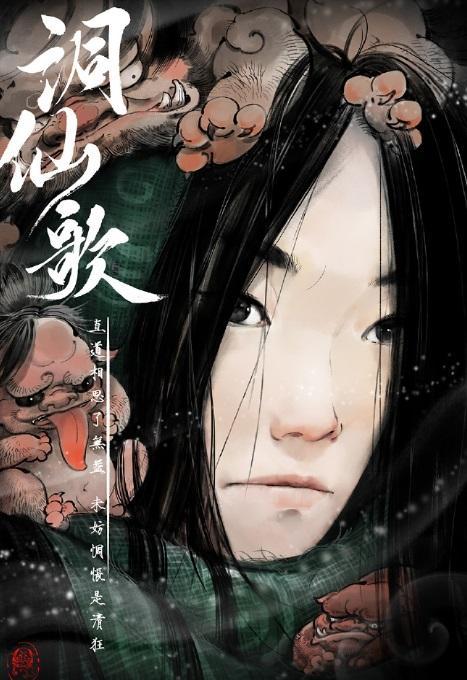 是困境也是机遇 传统文化崛起中的中国动漫