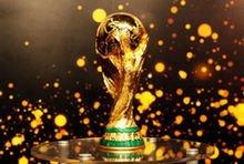 游戏世界杯