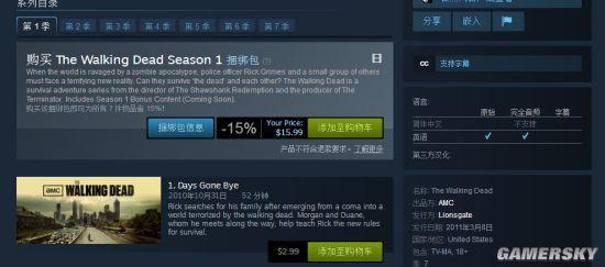 肉》游戏Steam全七季售价近1700元_上线_腾讯网漫画图片老奶奶图片图片