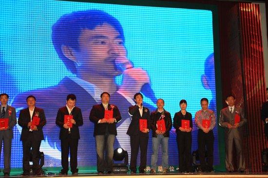 九城荣获网博会最佳原创网络游戏桂冠