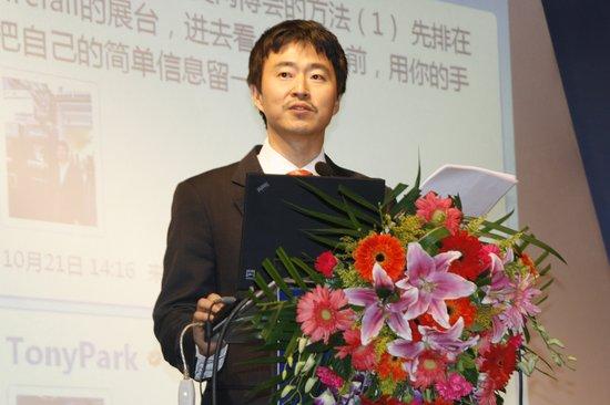 九城副总裁朴舜优:中国网游如何走向国外