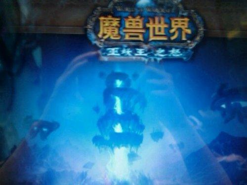 CJ试玩:WLK开放为3.2.2 死亡骑士名称未变动