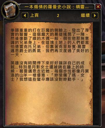 激情 伦理 小说 故事 色情 pk 伦理 奢侈 无 底线