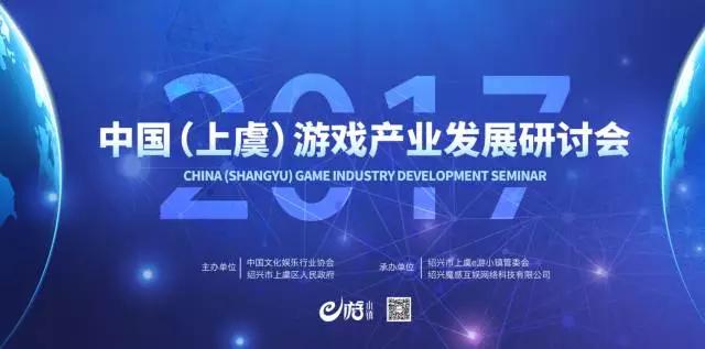 中国游戏产业发展研讨会 腾讯游戏成长守护平台受肯定