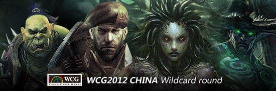 三星WCG外卡赛22日SC2项目F91 Macsed晋级