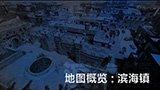 《使命召唤Online》新版本飓风火力地图——滨海镇