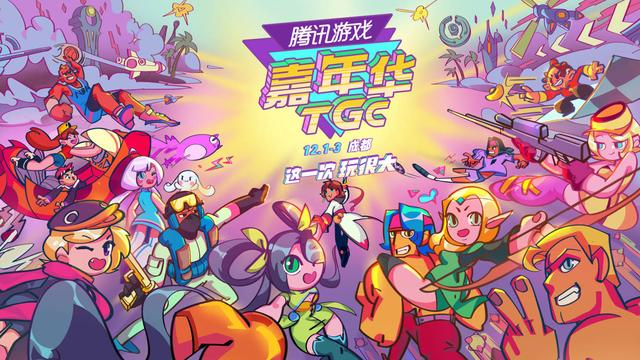 TGC首日回顾:《绝地求生》端手游重磅首发 近百款游戏公布