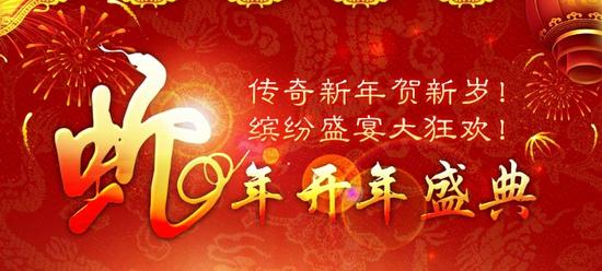 《热血传奇》新区2月26日预注册开启