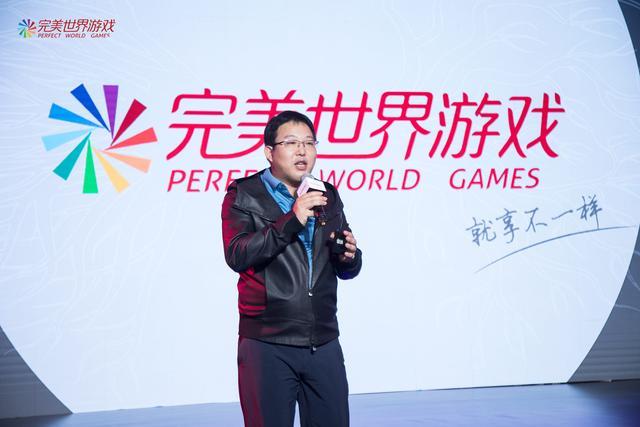完美世界游戏发布年轻化品牌战略 公布十余款新品