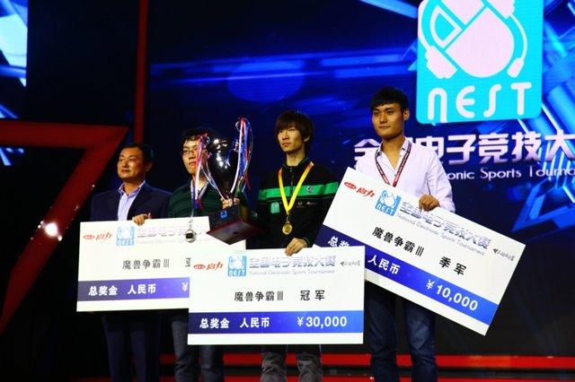 NEST圆满落幕5大项目冠军出炉 OMG力克WE