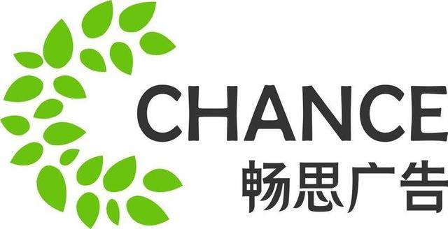 省广股份:5.28亿元收购上海拓畅80%股权
