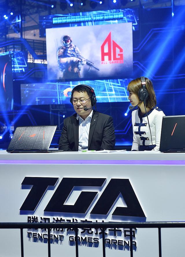 使命召唤Online登陆TGC2016 AG汉宫上演巅峰之战