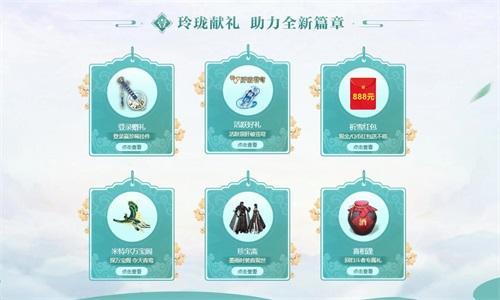 出云秘事揭晓《斗破苍穹手游》首部资料片将上线