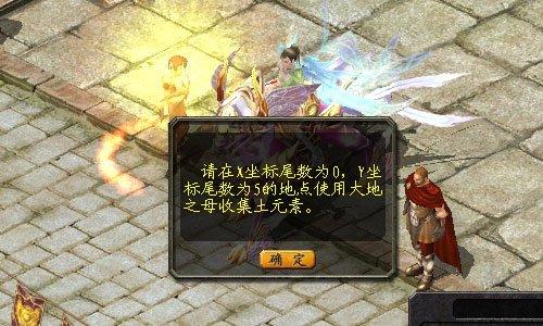 魔域 网络游戏专区 腾讯游戏频道