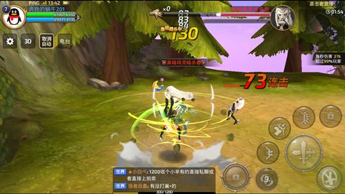 《龙之谷手游》评测:殿堂级3D动作手游精彩来袭