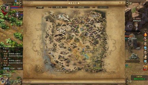 游戏的地图清晰明了,小地图可以直接查看坐标