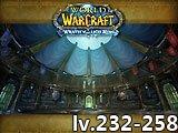 备战WLK:《巫妖王之怒》牌子兑换综述