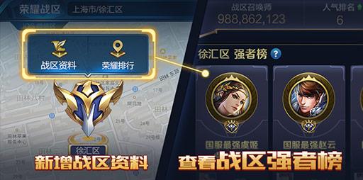 王者荣耀体验服东皇太一登场 刘备荆轲孙膑重塑