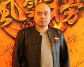 苗新宇:前178游戏网总裁、创始人