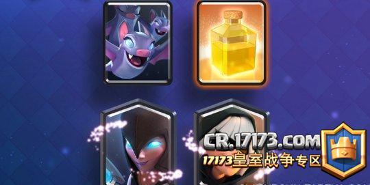 皇室战争更新:暗夜女巫加强 幻影刺客卡牌奖励!