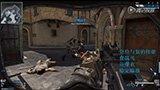 《使命召唤Online》无畏战士