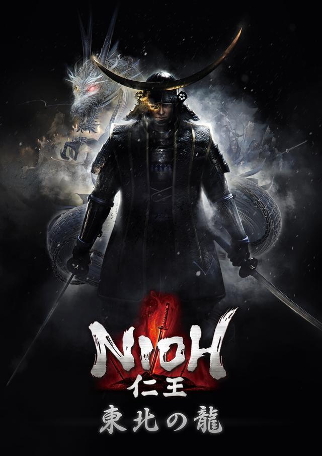 《仁王》4月底将推新DLC 主角乱入无双全明星