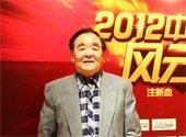 中国软件行业协会秘书长 胡��山