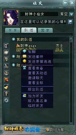 封叁_右键菜单视觉优化_宣传文档