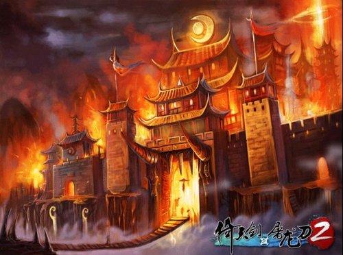 《倚天剑与屠龙刀2》活动精彩纷呈