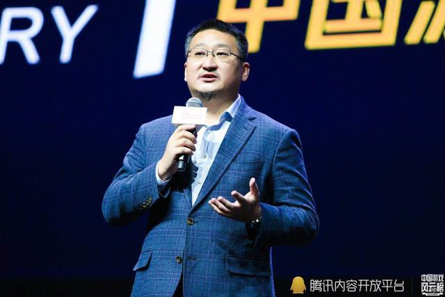 2017中国游戏风云榜颁奖盛典圆满落幕 46个奖项全部揭晓