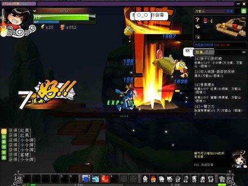 中华网《东游记》打造完美游戏体验