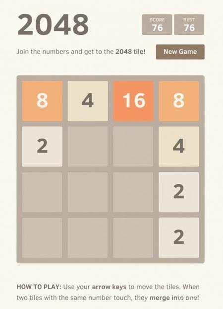 《2048》游戏画面