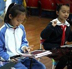 小学生组iPad乐团走红网络