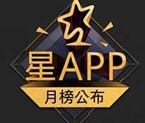 """应用宝星APP9月榜发布 用户需求从""""节约时间""""重归""""杀时间"""""""