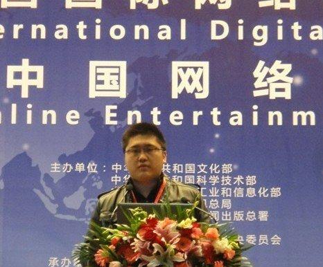 趣游副总裁李威:网页游戏与云技术