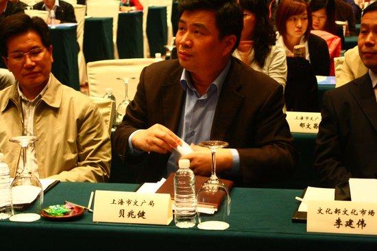 网络游戏行业规范大会在沪召开