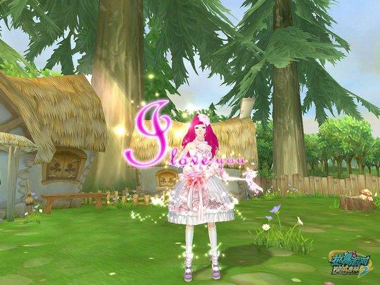 《热舞派对Ⅱ》开创魔幻恋爱新旅程