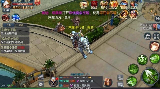 《龙戒》评测:器械攻城御兽国战