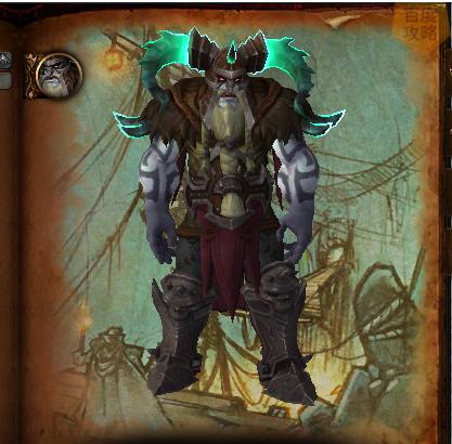 魔兽7.0军团再临5人本地下城手册:噬魂之喉