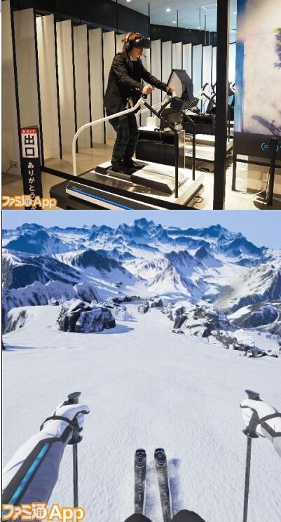 《Ski Rodeo》上图是游戏画面,下图是实际体验照片