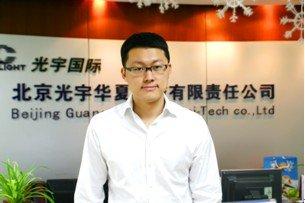 光宇华夏副总裁宋洋:问道外传将上线