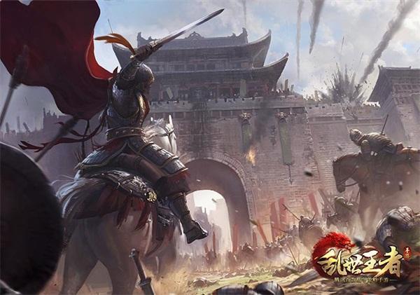 《乱世王者》全新版本即将上线 红包福利惊喜来袭