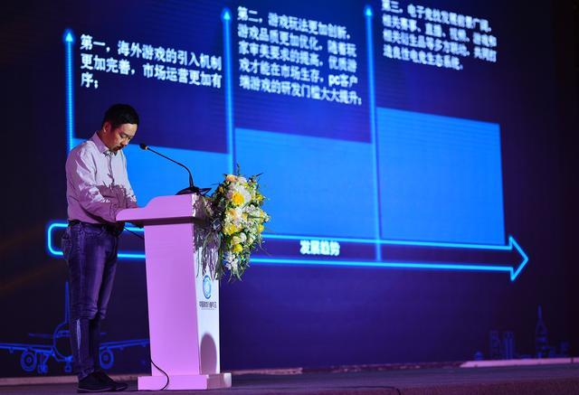腾讯游戏副总裁蔡欣