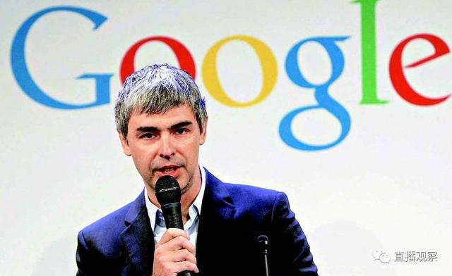 谷歌领投5亿人民币投资触手直播,中国直播市场再掀巨浪!
