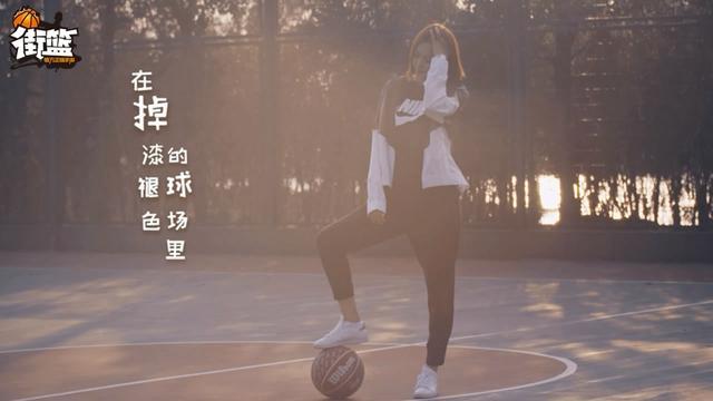 32强集结!《街篮》小姐姐杯赛3月20日开战