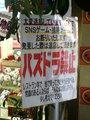 智龙迷城被鄙视!日本一街机厅禁止玩手游