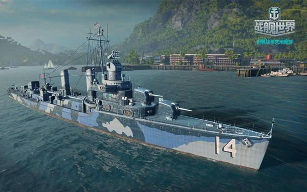 局座再临!《战舰世界》4月23日全面启动海军节庆典