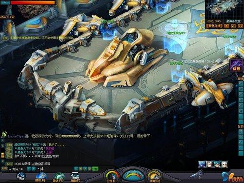 手绘未来科幻太空战舰